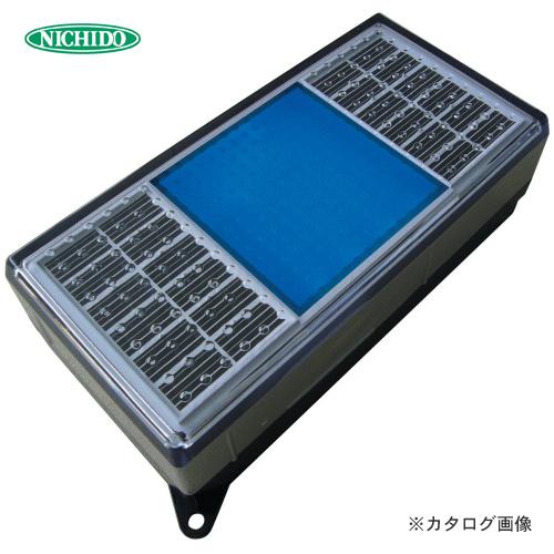 日動工業 ソーラーLEDタイル99 青 NST0408BL