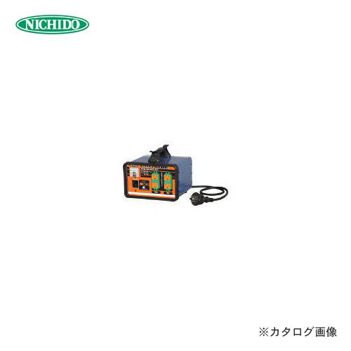 日動工業 変圧器 降圧専用セットコンセントトラパック アース過負荷漏電しゃ断器付 NTB-EK300D-CC
