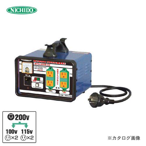 低価格 日動工業 降圧専用トランス NTB-300D-CC:工具屋「まいど!」-ガーデニング・農業