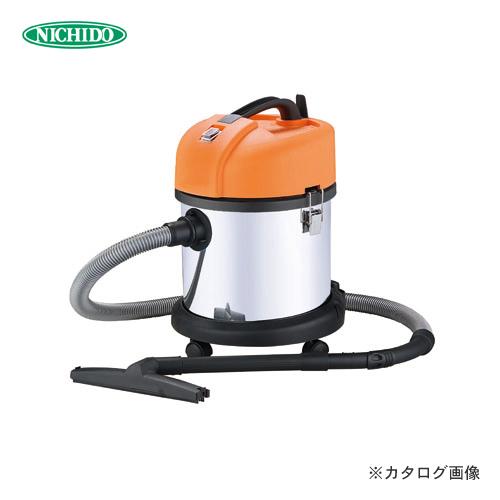 【お買い得】日動工業 業務用掃除機 乾湿両用 バキュームクリーナー 屋内型 NVC-20L-S 【ウィンターセール】