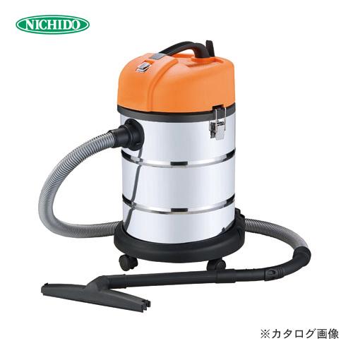 【イチオシ】日動工業 業務用掃除機 乾湿両用 バキュームクリーナー 屋内型 (NVC-30L-N) NVC-30L-S【スプリングセール】