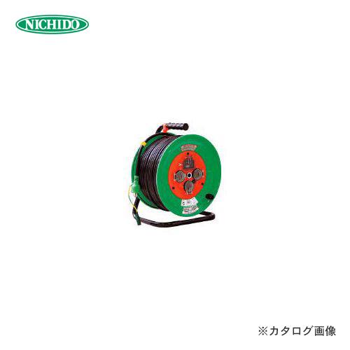 日動工業 防雨型漏電遮断器付電工ドラム NW-EB53