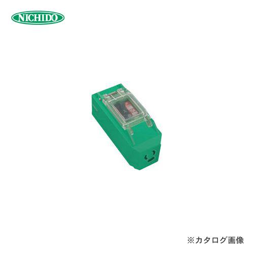 日動工業 プラコンインポッキンブレーカ 過負荷・漏電保護兼用 PIPBH-EK-N