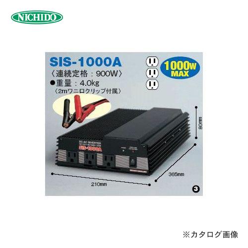 日動工業 DC/AC矩形波インバーター (屋内型) SIS-1000A