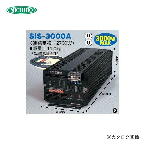 日動工業 DC/AC矩形波インバーター (屋内型) SIS-3000A