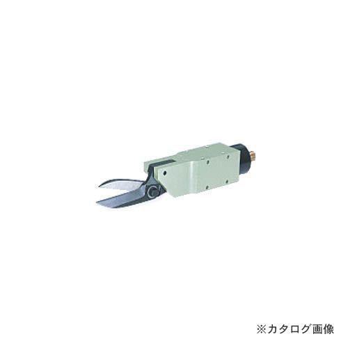 ナイル nile 角型機械取付用エアーハサミ本体 AM3