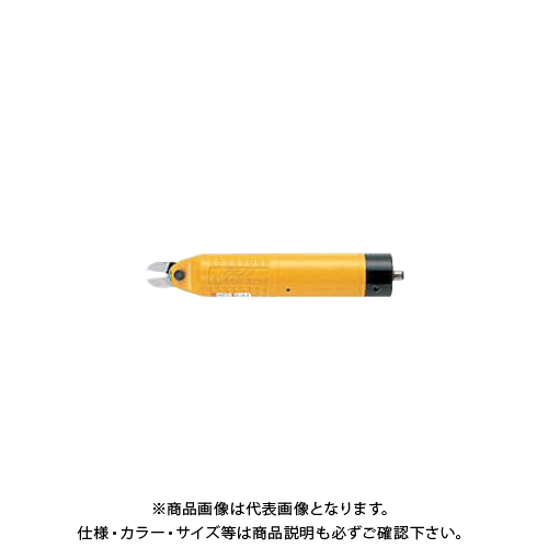 最高品質の ナイル nile MP25AMG nile ナイル 機械取付用丸型エアーニッパ本体 MP25AMG, lovelyj:4a702dbd --- travelself.eu