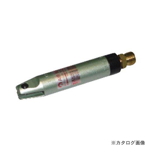 ナイル nile 機械取付用丸型エアーニッパ本体 MR10M