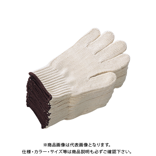 大中産業 [10打入] 軍手製品 綿一番 800BR