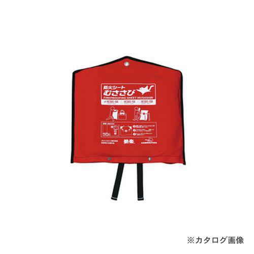 大中産業 防火シート むささび AC08S-10K