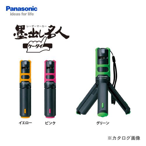 パナソニック Panasonic レーザーマーカー 墨出し名人 壁一文字 イエロー BTL1000Y