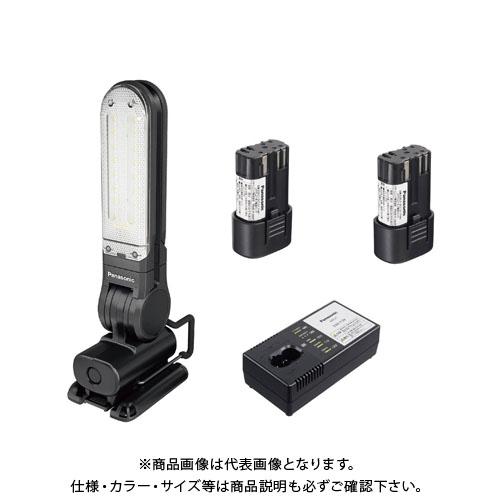 パナソニック Panasonic 工事用充電LEDマルチライト 黒色 本体+電池パック+充電器セット EZ3720LA2S-B