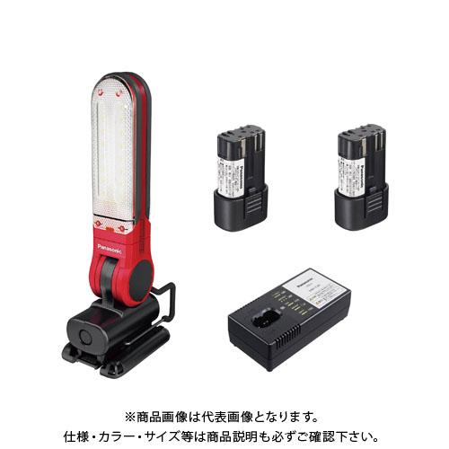 パナソニック Panasonic 工事用充電LEDマルチライト 赤色 本体+電池パック+充電器セット EZ3720LA2S-R