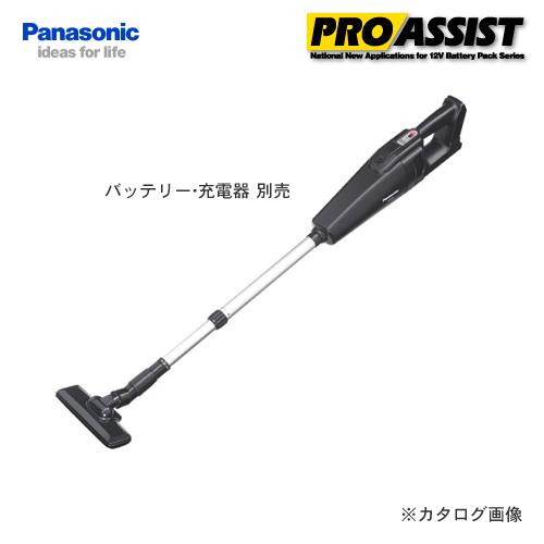 【イチオシ】パナソニック Panasonic EZ3744 リチウムイオン フロアクリーナー