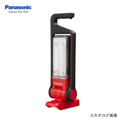 パナソニック Panasonic EZ37C3-R 工事用 充電LEDマルチ投光器