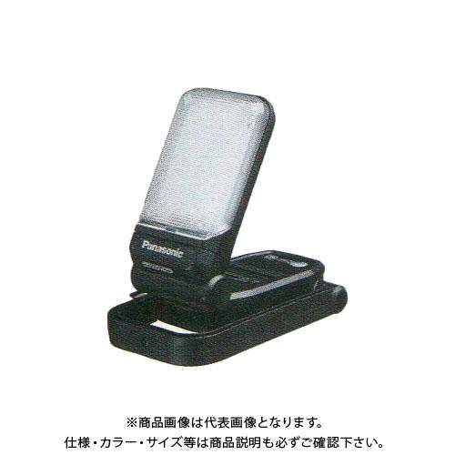 【イチオシ】Panasonic パナソニック 工事用 充電LEDマルチライト(黒) USB端子付 本体のみ EZ37C4-B 【送料無料※北海道沖縄離島除く 】