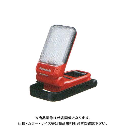 Panasonic パナソニック 工事用 充電LEDマルチライト(赤) USB端子付 本体のみ EZ37C4-R