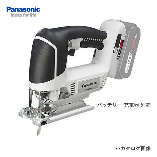 【イチオシ】パナソニック Panasonic EZ4541X-B 14.4V 充電式ジグソー 本体のみ