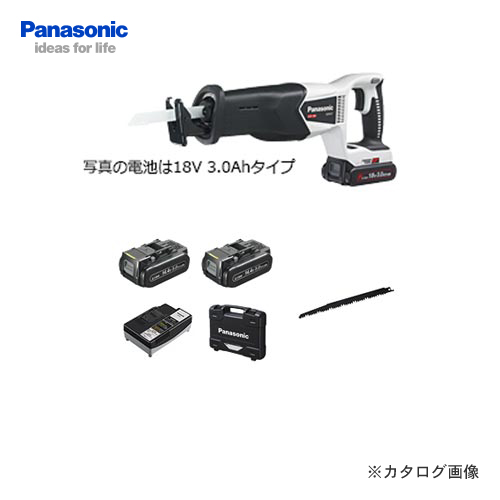 パナソニック Panasonic EZ45A1LJ2F-H 14.4V 5.0Ah 充電レシプロソー (グレー)