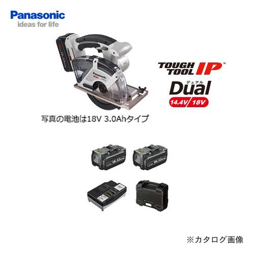 パナソニック Panasonic EZ45A2LJ2G-H Dual 18V 5.0Ah 充電パワーカッター 135