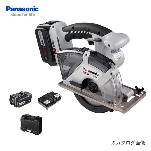 パナソニック Panasonic EZ45A2LS2G-H Dual 18V 4.2Ah 充電式パワーカッター135