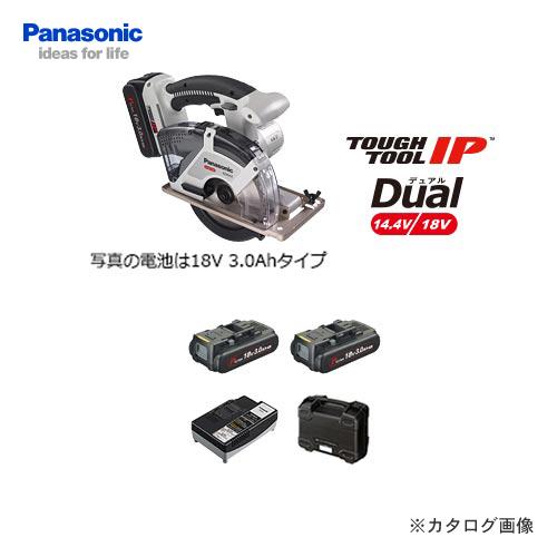 135 パナソニック EZ45A2PN2G-H 充電パワーカッター Panasonic 3.0Ah 18V