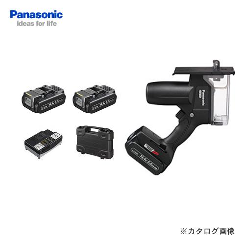 パナソニック Panasonic EZ45A3LJ2F-B Dual 充電角穴カッター (黒) 14.4V 5.0Ah 電池2個付