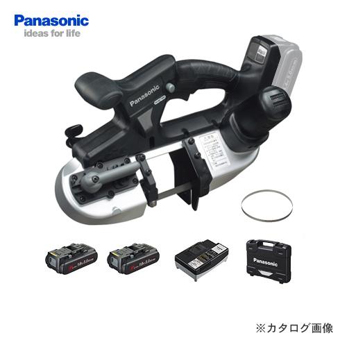 パナソニック Panasonic EZ45A5PN2G-B 18V 3.0Ah バンドソー