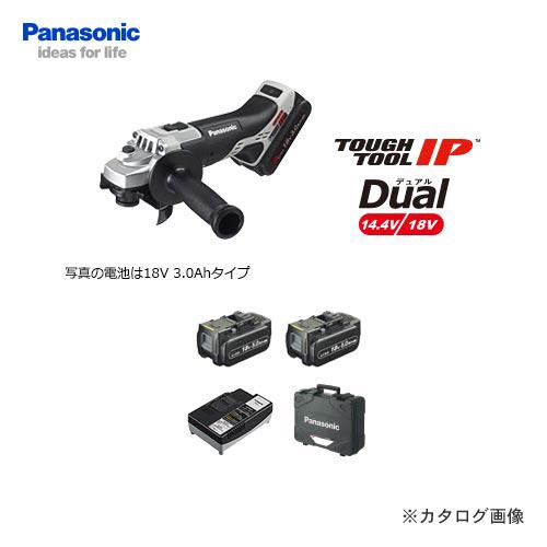 パナソニック Panasonic EZ46A1LJ2G-H Dual 18V 5.0Ah 充電ディスクグラインダー 100