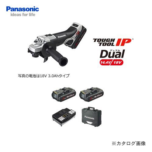 パナソニック Panasonic EZ46A1PN2G-H 18V 3.0Ah 充電ディスクグラインダー 100