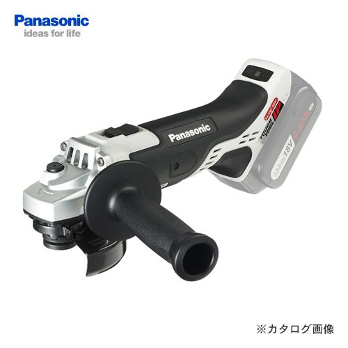 【イチオシ】パナソニック Panasonic EZ46A1X-H 充電式ディスクグラインダー 100 本体のみ