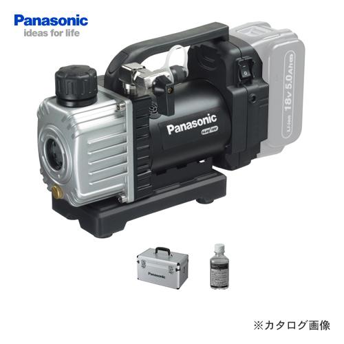 パナソニック Panasonic EZ46A3K-B 真空ポンプ本体+ケース