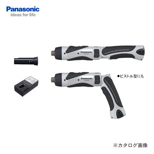 パナソニック Panasonic EZ7410LA1JH1 3.6V 1.5Ah 充電式スティックドリルドライバー (グレー) 電池セット ケースなし