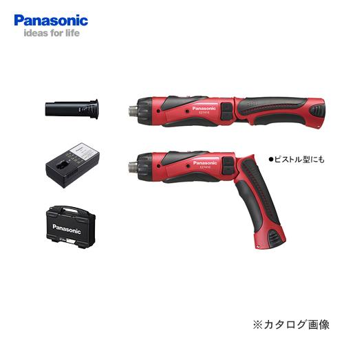 【イチオシ】【予備電池付】パナソニック Panasonic EZ7410LA2SR1 3.6V 1.5Ah 充電式スティックドリルドライバー (赤)