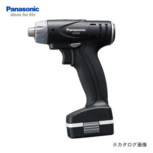 【イチオシ】【予備電池付】パナソニック Panasonic EZ7420LA2S-B 7.2V 1.5Ah 充電式ドリルドライバー SLIMO【ウィンターセール】