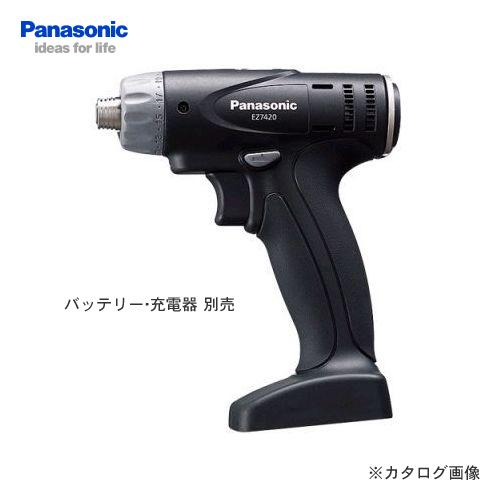 パナソニック Panasonic EZ7420X-B 7.2V 充電式ドリルドライバー SLIMO 本体のみ