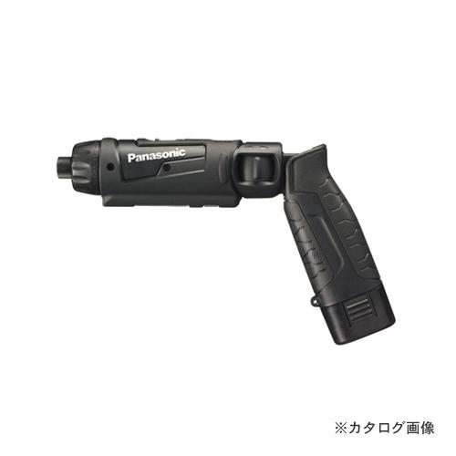 【イチオシ】パナソニック Panasonic EZ7421LA2S-B 7.2V 1.5Ah 充電スティックドリルドライバー 電池2個付 黒(ブラック)