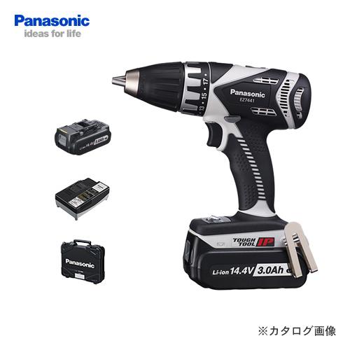 パナソニック Panasonic EZ7441LP2S-H 14.4V 3.0Ah 充電式ドリルドライバー