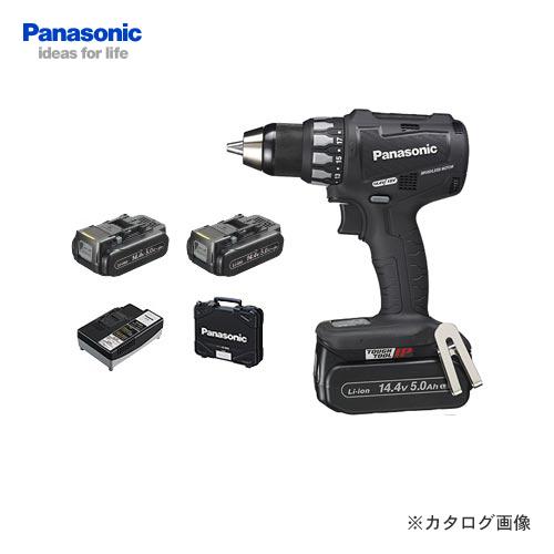 パナソニック Panasonic EZ74A2LJ2F-B 14.4V 5.0Ah 充電ドリルドライバー (黒)