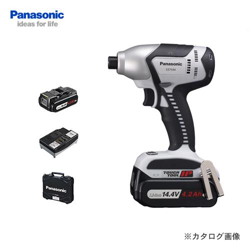 パナソニック Panasonic EZ7544LS2S-B 14.4V 4.2Ah 充電式インパクトドライバー