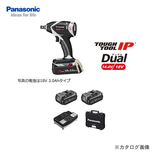 パナソニック Panasonic EZ75A3LJ2F-H 14.4V 5.0Ah 充電インパクトレンチ (グレー)