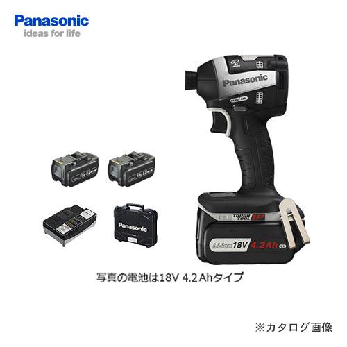Panasonic 充電インパクトドライバー EZ75A7LJ2G-H 5.0Ah 【イチオシ】パナソニック 18V (グレー) Dual
