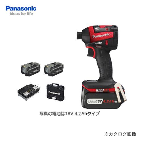 【イチオシ】パナソニック Panasonic EZ75A7LJ2G-R Dual 18V 5.0Ah 充電インパクトドライバー (赤)