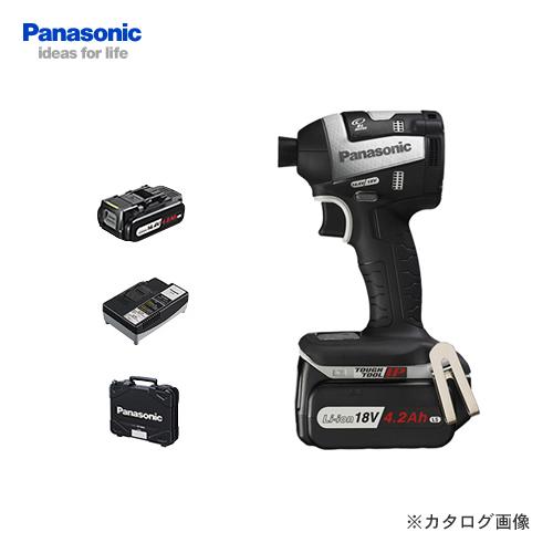 【イチオシ】パナソニック Panasonic EZ75A7LS2F-H Dual 14.4V 4.2Ah 充電式インパクトドライバー フルセット (グレー)