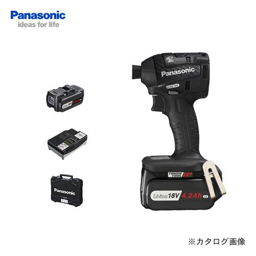 【イチオシ】パナソニック Panasonic EZ75A7LS2G-B 18V 4.2Ah 充電式インパクトドライバー フルセット (黒)