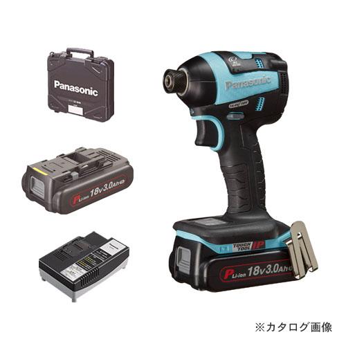 パナソニック Panasonic 充電インパクトドライバー 18V 3.0Ah 電池セット 青 EZ75A7PN2G-A