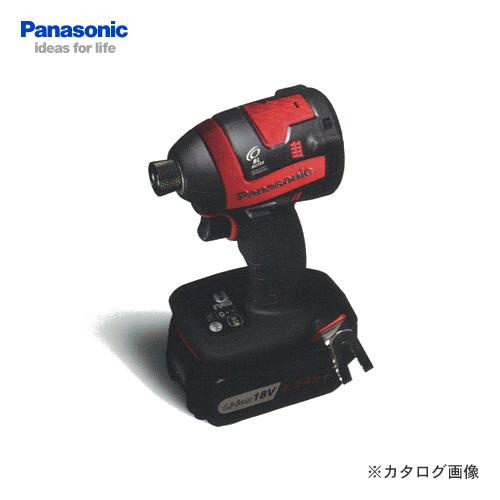 パナソニック Panasonic EZ75A7X-R 充電式インパクトドライバー 本体のみ・(赤)