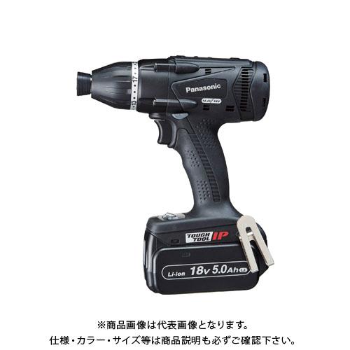 パナソニック Panasonic 充電マルチインパクトドライバー Dual 黒 14.4V 5.0Ah電池2個付 EZ75A9LJ2F-B