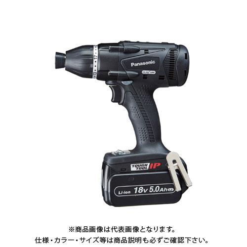 パナソニック Panasonic 充電マルチインパクトドライバー Dual 黒 18V 5.0Ah電池2個付 EZ75A9LJ2G-B