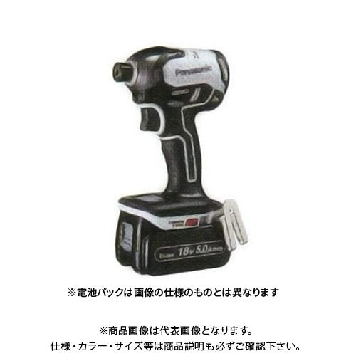 最高品質の グレー EZ76A1PN2G-H:工具屋「まいど!」 充電インパクトドライバー 18V ケース付 Panasonic 充電器 3.0Ah電池2個 パナソニック Dual-DIY・工具